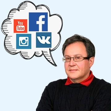 Новость: Мой блог в социальных сетях